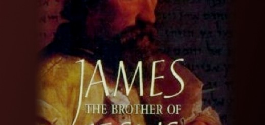 JAMES BROTHER OF JESUS