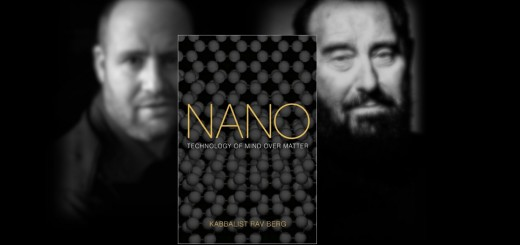 NANO BOOK RAV AND YEHUDA