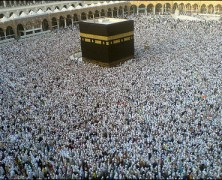 MECCA AND KABBALAH