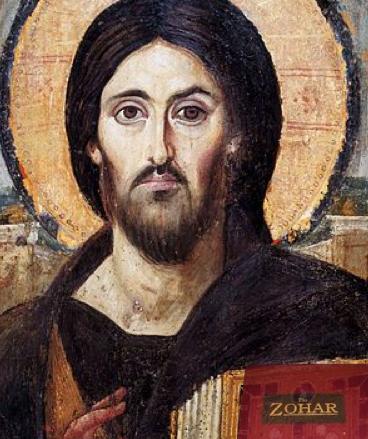 JESUS ZOHAR